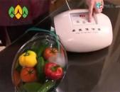 Խոհանոցային տեխնիկա մրգի, բանջարեղենի և մսի մաքրման համար