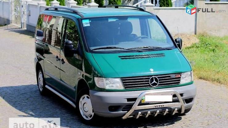 Երևան - Արմավիր Erevan - Armavir transport