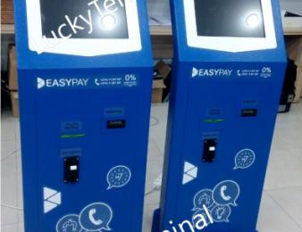Վճարային տերմինալ, Платёжные терминалы, Vcharajin terminal