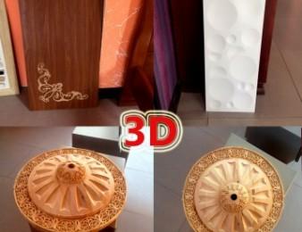 3D փորագրություն