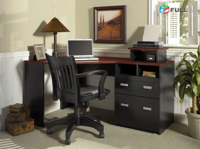 Փայտից գրասենյակային Կահույք