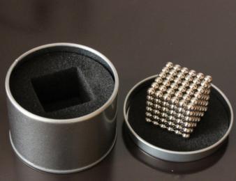 Magnis sharikner 216 hat 5mm Neocube N52 SILVER (arcataguyn)