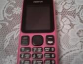 Nokia հեռախոս