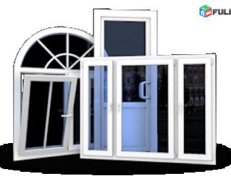 Drner ev patuhanner  Դռներ և պատուհաններ ցածր գներով