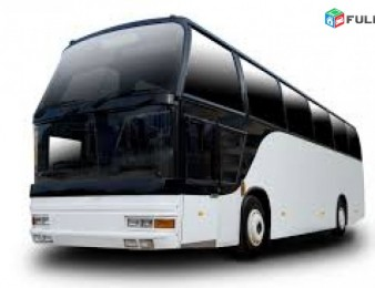Երևան-Բելգորոդ-Կուրսկ-Կուրչատով-Կալուգա-Բրյանսկ ավտոբուսի տոմս