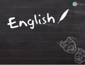 Անգլերենի անհատական դասընթացներ Քեմբրիջի որակավորում ունեցող մասնագետի կողմից