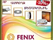 Fenix չեխական ընկերության տաք հատակի մալուխներ