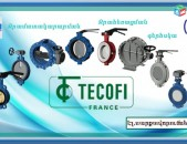 Tecofi ջրամատակարարում, ջրահեռացման պարագաներ