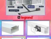 Legrand - Metra  - մալուխի անցուղիներ