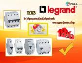 Legrand -  RX³ ավտոմատ անջատիչներ - 10% զեղչեր
