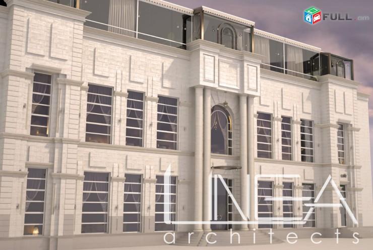 Архитектор и дизайнер: Ճարտարապետ և դիզայներ: Chartarapet & dizayner