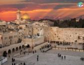 Սուրբ Զատիկը Երուսաղեմում