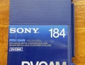 Sony DVcam