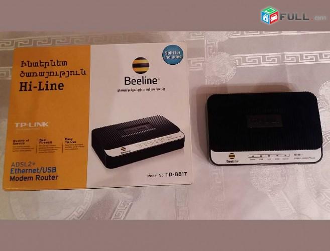 BEE LINE modem TD-8817 - Մոդեմ ԲիԼայն