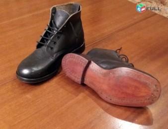 կոշիկ` 40 համար