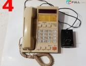 Հնաոճ հեռախոսներ (6 տեսակի)