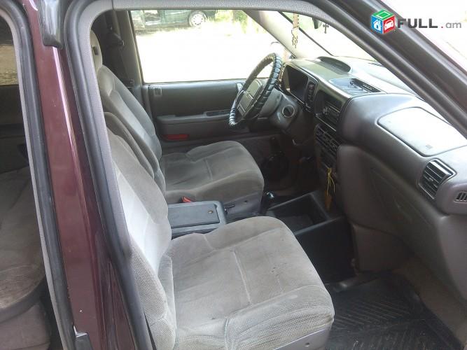 Chrysler Voyager , 1995թ.