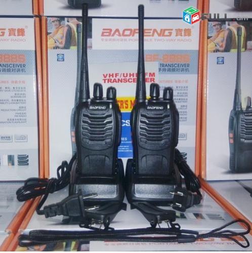 Racia Baofeng BF-888s (1-5km) radiokap 2 hat tupov (NOR)