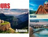 ТУРИСТИЧЕСКОЕ ТУРЫ TOURISTIC TOURS