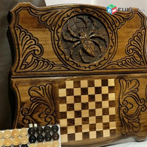 NARDI SHAXMAT ORIGINAL Շախմատ Ժամացույց
