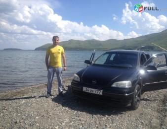 Opel Astra , 1999թ. Prastoy
