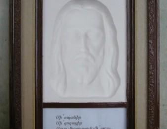 Հուշանվեր Հիսուս Քրիստոս