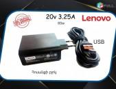 Блок питания Lenovo 20V 3.25A USB charger Adapter ORIGINAL