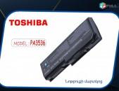 Battery TOSHIBA PA3536 Martkoc ակումլյատոր նոթբուքի մարտկոց akumylator
