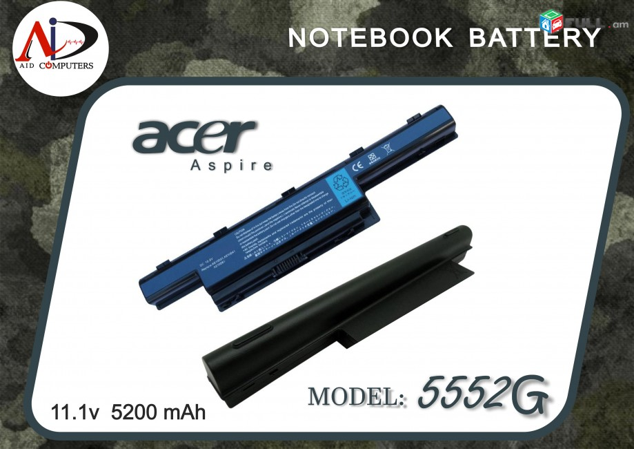 Acer 5552G Notebook Battery аккумулятор нотбука