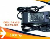 DELL 19.5 V4.62A (7.4.x5.0)  charger adapter notebook /laptop նոթբուքի սնուցման սարք