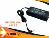 HP 19V. 05A (4.0 x 1.7MM) Նոր բարձրորակ charger adapter notebook