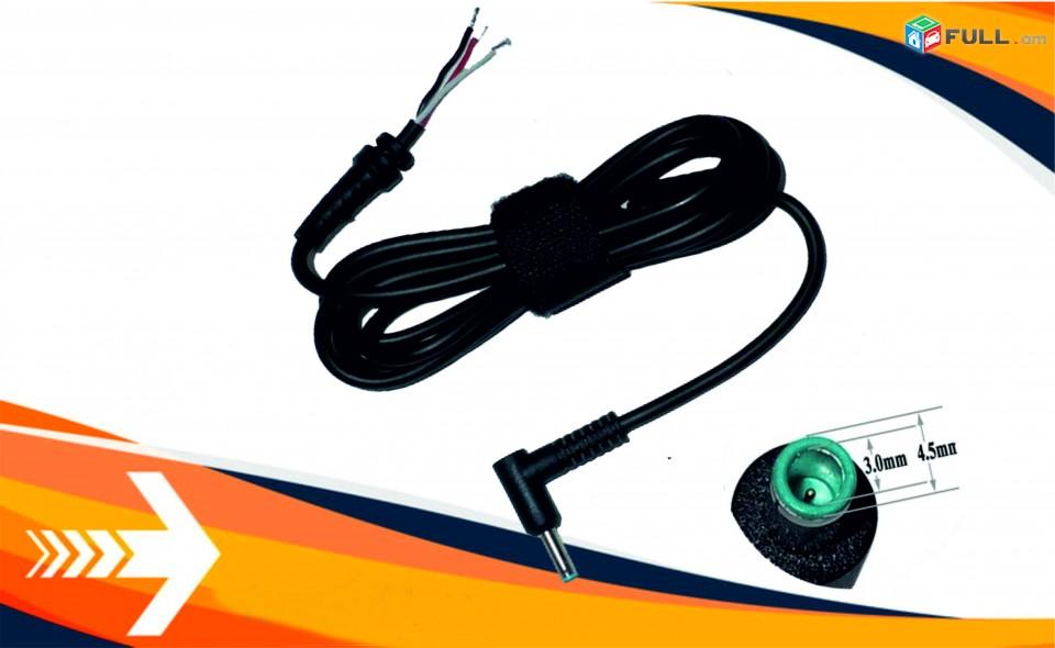 DC Cable  HP 4.5x3.0 DC Кабель блока питания штекер для Notebook