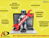 Compter Veranorogum  համակարգիչների և նոթբուքների վերանորոգում