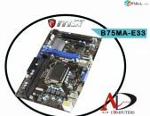 Материнская плата MSI B75MA-E33 motherboard matirinski plata materinka