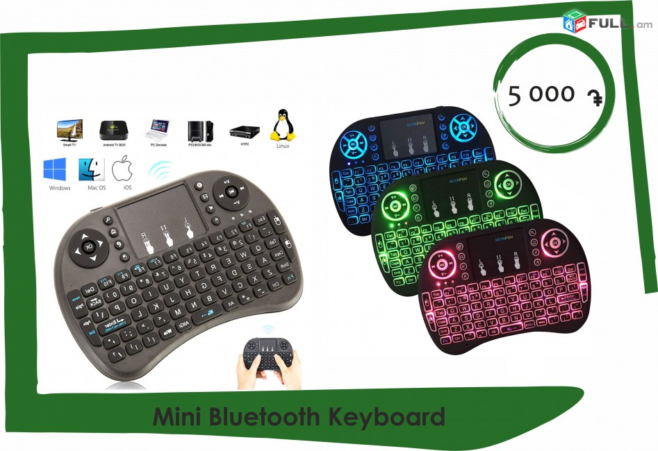 Mini Wireless Bluetooth Keyboard  Smart TV box ստեղնաշար klaviatura клавиатура