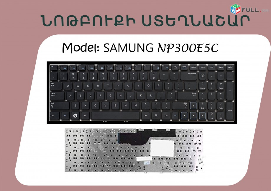 Samsung NP300E5A NP300E5C NP300V5A NP305E5A Laptop Keyboard Blac