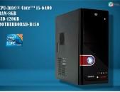 Computer Core i5 6400 / 8GB DDR4 / SSD 120GB / B150 Համակարգիչ