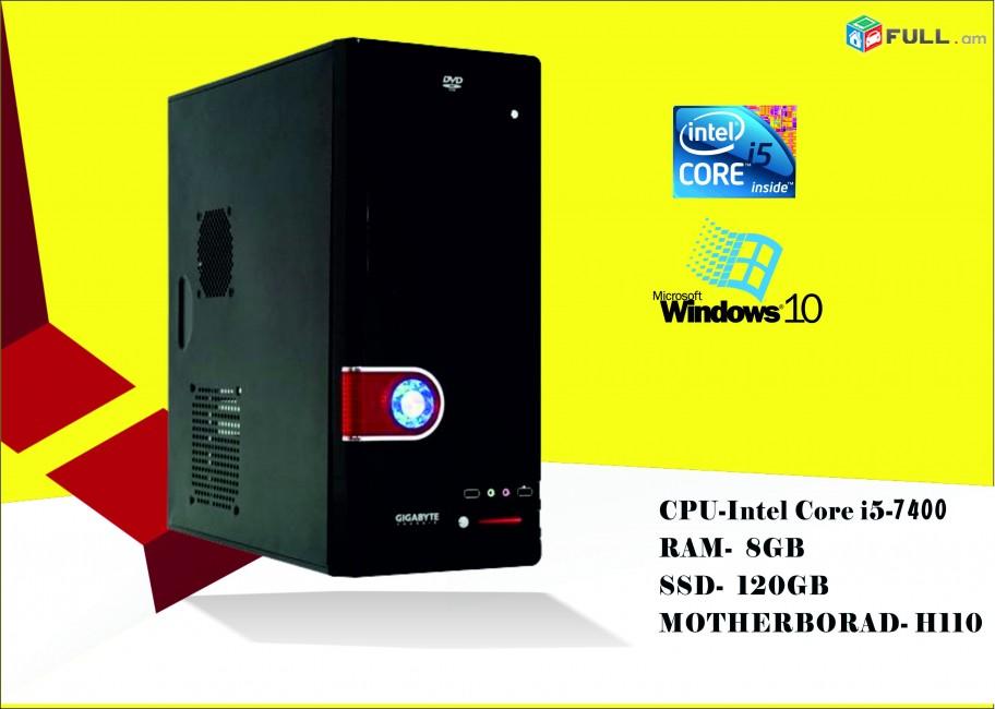 7-սերնդի համակարգիչ Core i5 7400/ 8Gb RAM / 120Gb SSD / H110