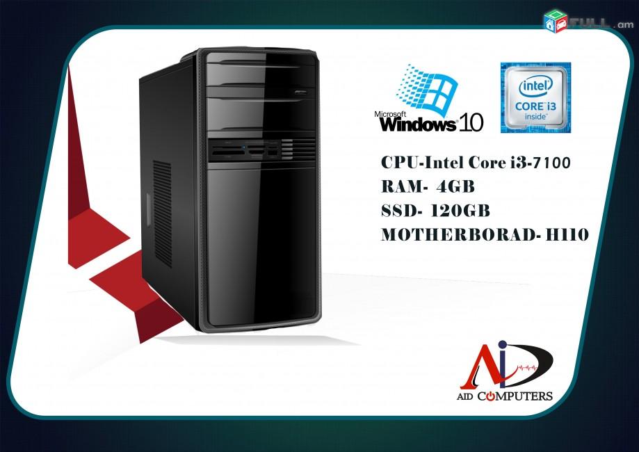 Computer 7rd serund Core i3-7100 4GB DDR4 120GB համակարգիչ