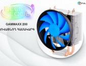 PC CPU Cooler DEEPCOOL GAMMAX 200 Кулер для процессора Քուլեր Օգտագործած