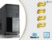 4-serundi COMPUTER Core i3 4160 / 4Gb RAM / 120Gb SSD / Asus, H81 socket 1150 համակարգիչ