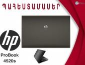 HP ProBook 4520s zapchast