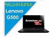 Պահեստամասեր LENOV G500 notebook zapchast detal