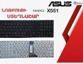Keyboard for ASUS x551 X551C X551CA X551M X551MA F551C F551M US