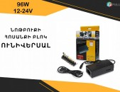 Universal  12-24V 96W Power Supply Charger Adapter Laptop Notebook snucman blok