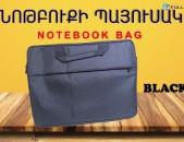 Աննախադեպ գին payusak notebok antiudarni Հարվածադիմացկուն 15 Duym laptop bag