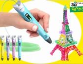 3D Pen Նոր սերնդի բարձրորակ 3դ գրիչ Original Nver 3D grich