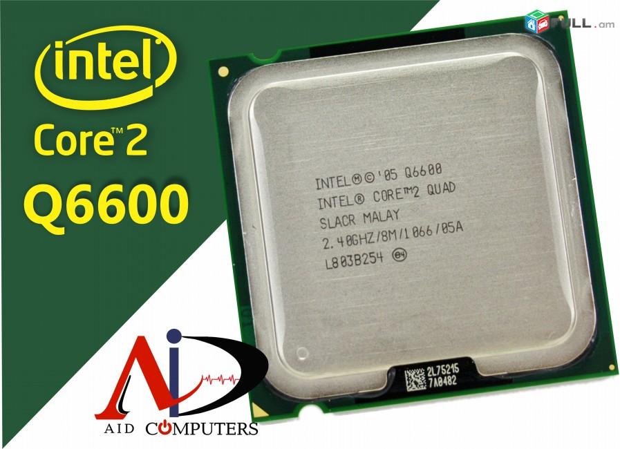 Intel Core 2 Quad Q6600 CPU Processor 4 Yadernai Socket LGA 775 2.4 GHz