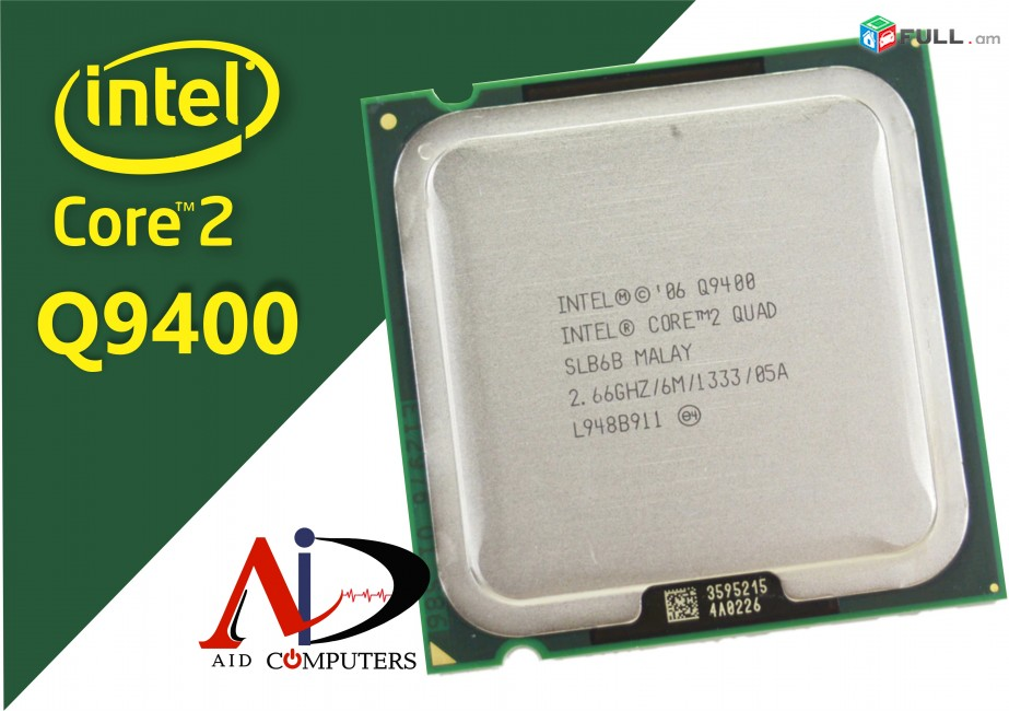 Intel Core 2 Quad Q9400 2.66 GHz 4Yaderni 1333Mhz