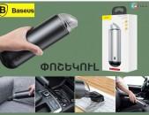 Baseus Vacuum Cleaner անլար փոշեկուլ մեքենայի 4000pa 65W 2000mAh